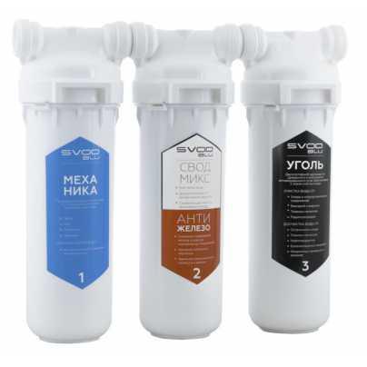 """Фильтр """"SVOD-BLU""""для жесткой водопроводной воды с повышенным содержанием железа 3-MCR/F"""