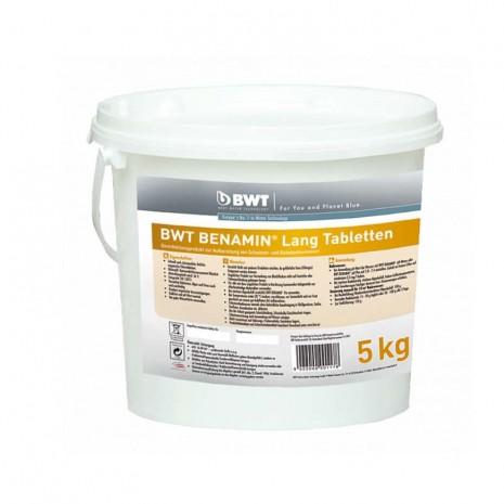 BWT BENAMIN Lang таблетки (5 КГ) (94443)