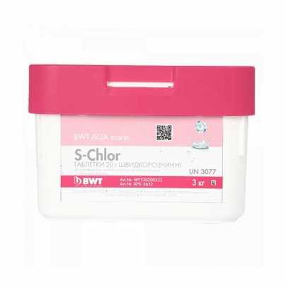 Быстрорастворимые таблетки BWT AQA marin S-CHLOR 20 г (3 кг) (APS13609)