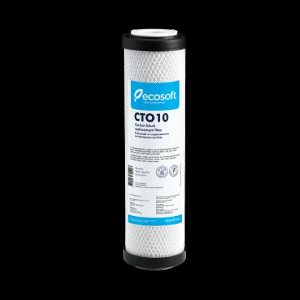 """Картридж из прессованного активированного угля Ecosoft 2,5""""х10"""" (CHVCB2510ECO)"""