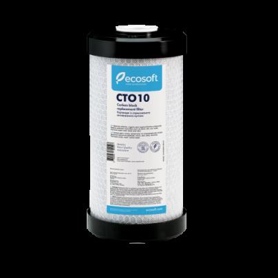 """Картридж из прессованного активированного угля Ecosoft 4,5""""х10"""" (CHVCB4510ECO)"""