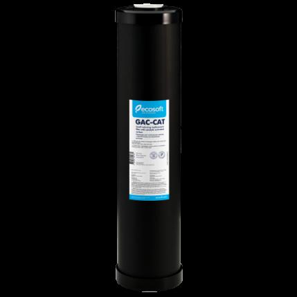 """Картридж для удаления сероводорода Ecosoft 4,5""""х20"""" (CRVS4520ECO)"""