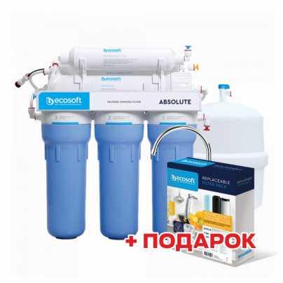 Фильтр обратного осмоса Ecosoft Absolute с минерализатором MO650MECO