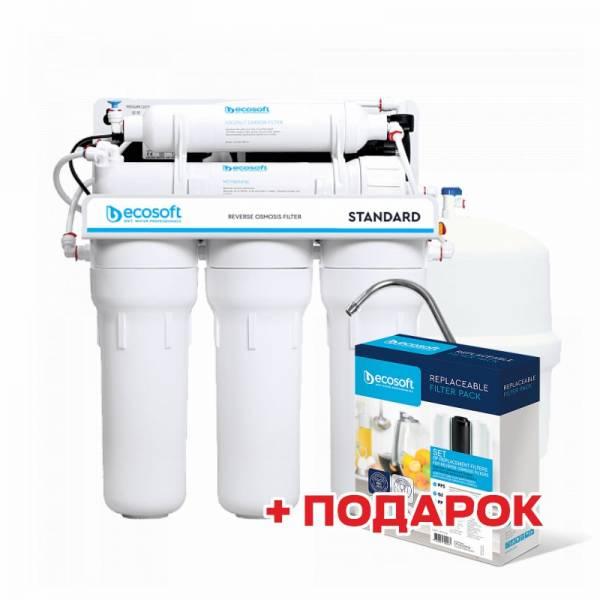 Фильтр обратного осмоса Ecosoft Standard с помпой MO550PECOSTD