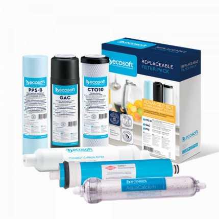 Комплект из 6 картриджей для фильтра обратного осмоса Ecosoft P`URE AquaCalcium