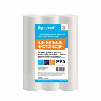"""Комплект картриджей 3 шт. из вспененного полипропилена  Ecosoft 2,5""""X10"""" 5 мкм   CPV325105ECO"""