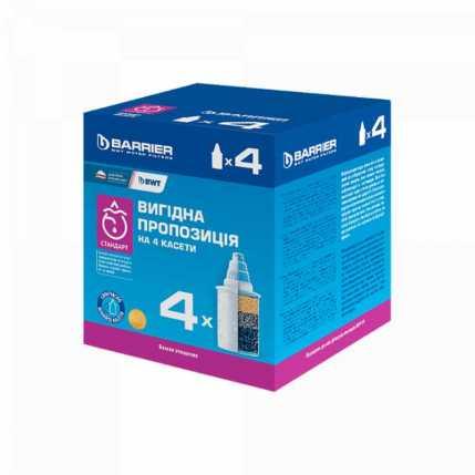 """Комплект кассет для фильтров-кувшинов BARRIER """"СТАНДАРТ""""  (3+1) CRVK4BAR4"""