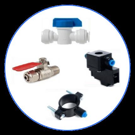 Элементы врезки, краны, клапаны, ограничители потока, датчики давления.
