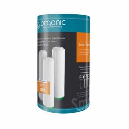 Комплект картриджей Organic Smart Trio Expert улучшенный для проточных фильтров