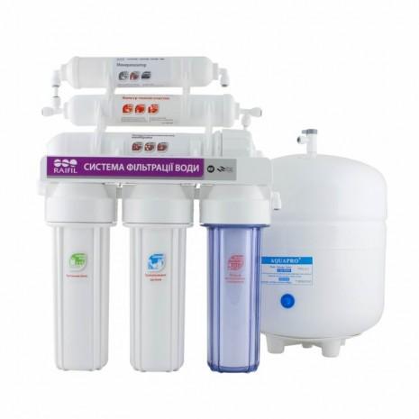 6-стадийная система очистки воды GRANDO6 RO905-650-EZ