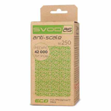 СВОД-АС cменный комплект SC250