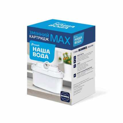 Сменный картридж НАША ВОДА MAX к фильтрам-кувшинам CMVKMAXNV (Снято с производства)