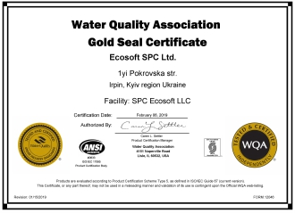 Cертификат WQA Gold Seal